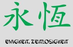 chinesisches schriftzeichen bedeutung ewigkeit. Black Bedroom Furniture Sets. Home Design Ideas
