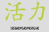 Chinesische schriftzeichen ihr vorname als aufkleber for Yin yang raumgestaltung